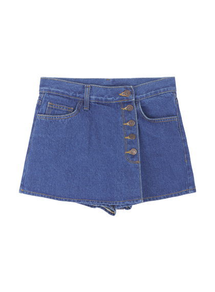 Buttoned Wrap Denim Skirt