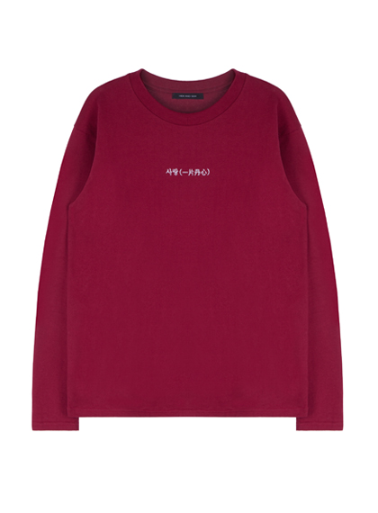 HIDE AND SEEKEmbroidered Lettering Sweatshirt