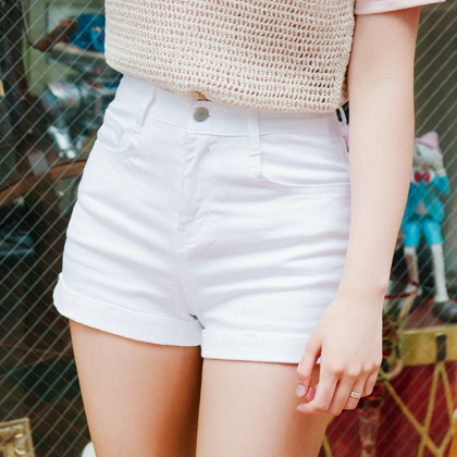 Cuffed Hem Slim Fit Shorts