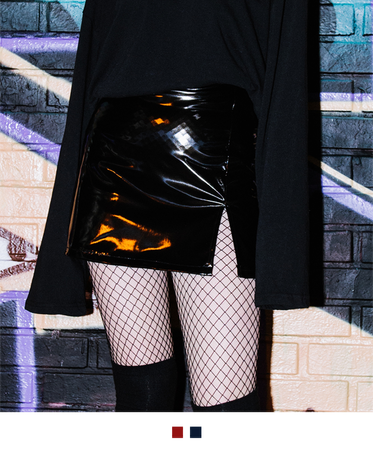 Faux Leather Slit Detailed Mini Skirt