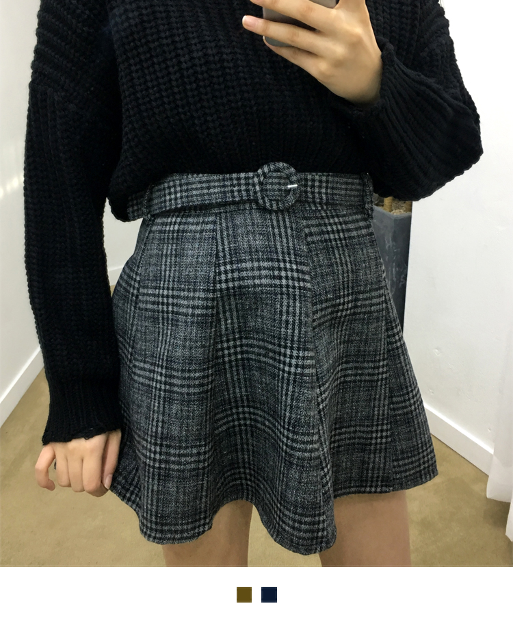 Check Flared Skirt With Round Buckle Belt