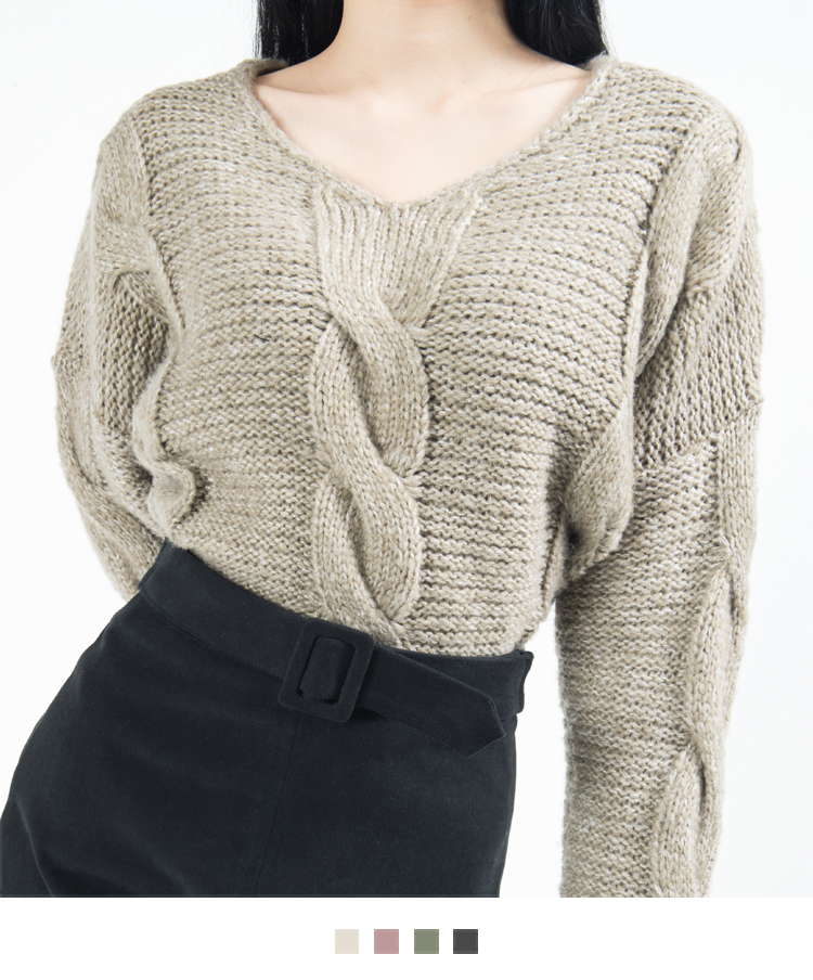 Loose Twist Knit V-Neck Sweater