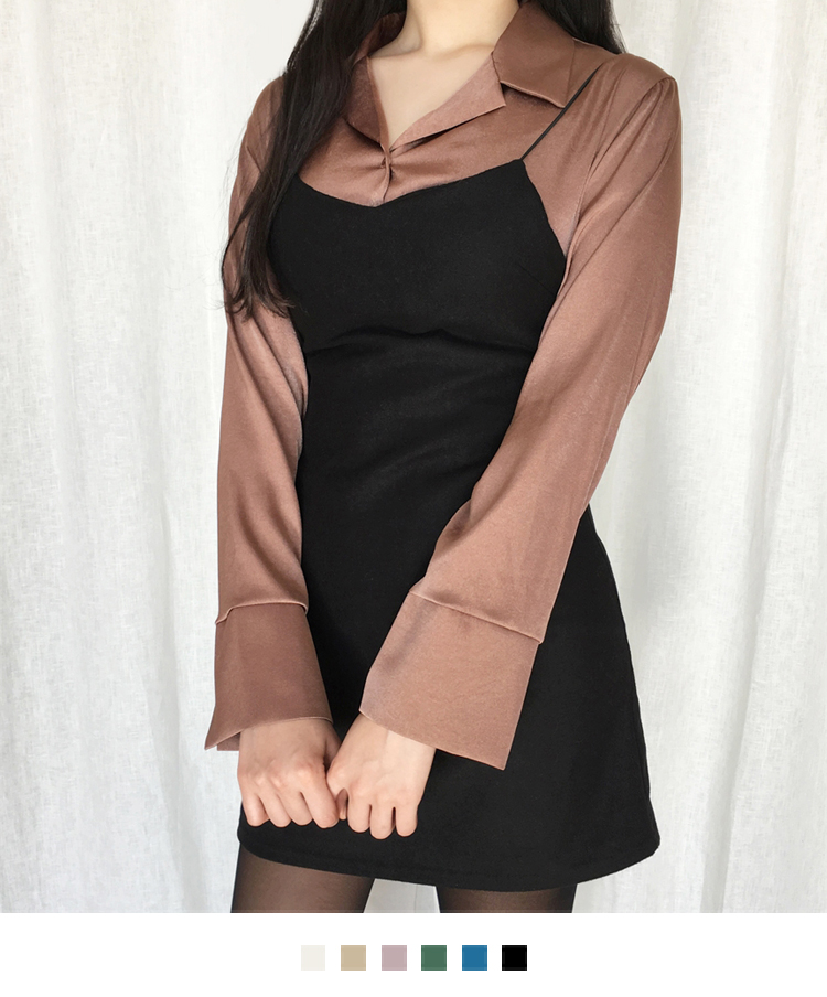 Notch Lapel Button-Front Blouse