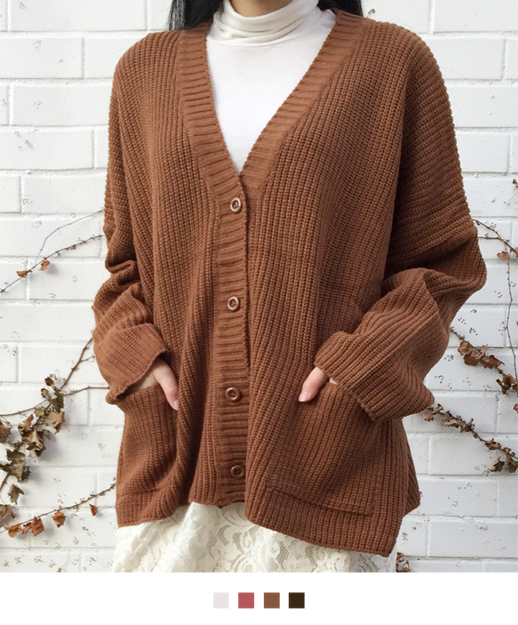 Deep V-Neck Button-Front Knit Cardigan
