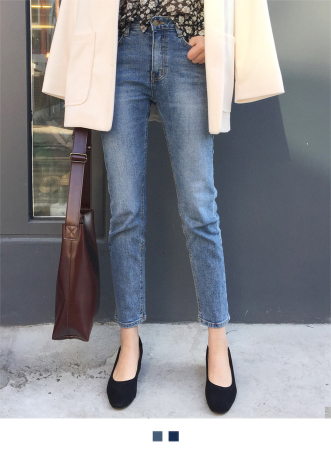 Basic Slim Ankle Cut Jeans