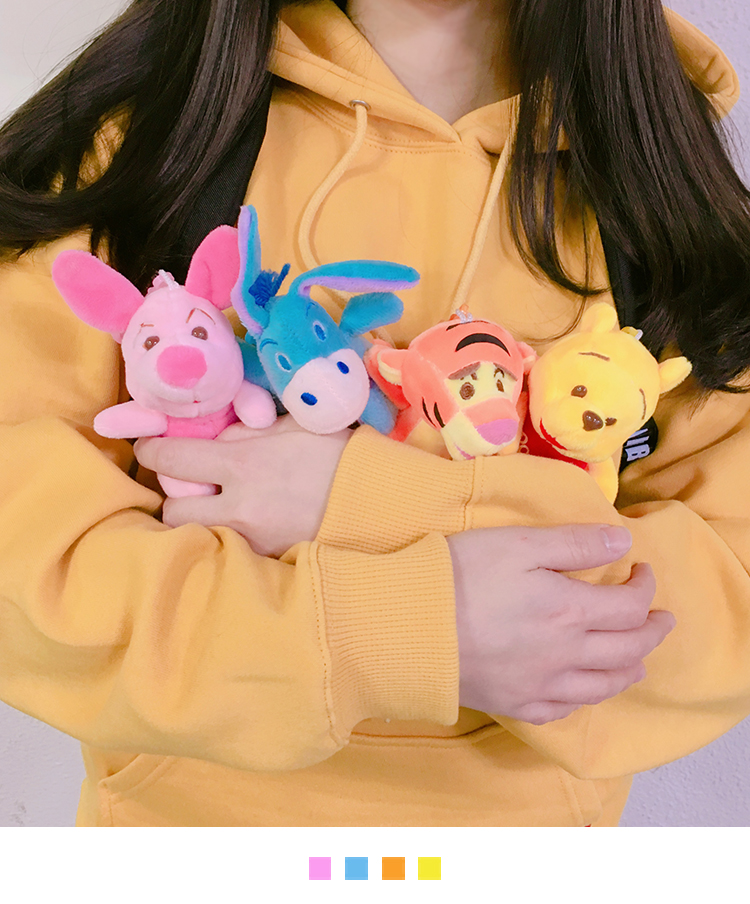 Cartoon Animal Plush Keychain