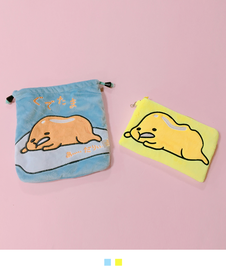 Embroidered Cartoon Pouch