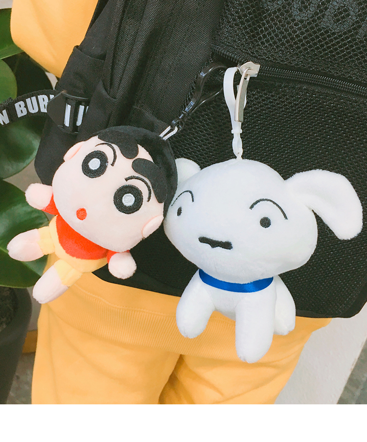 Cartoon Character Plush Keychain