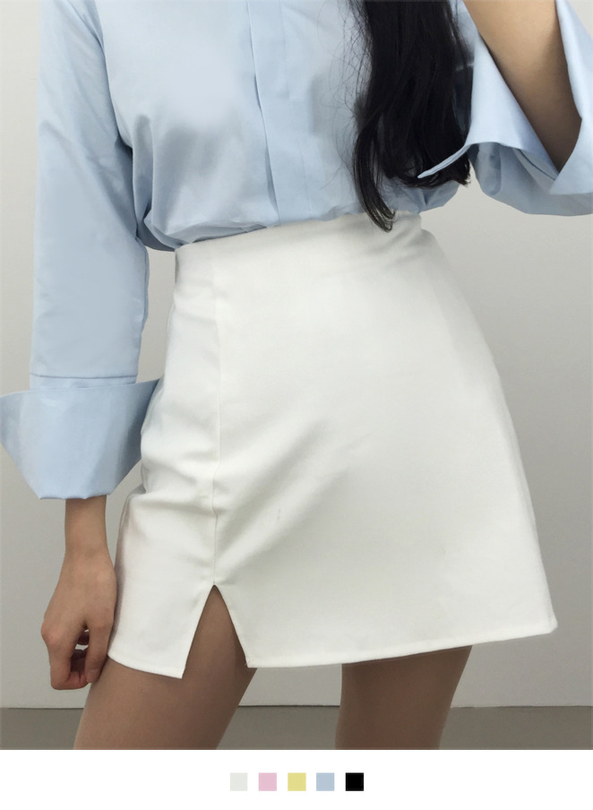 Slit Detail High Waist Mini Skirt