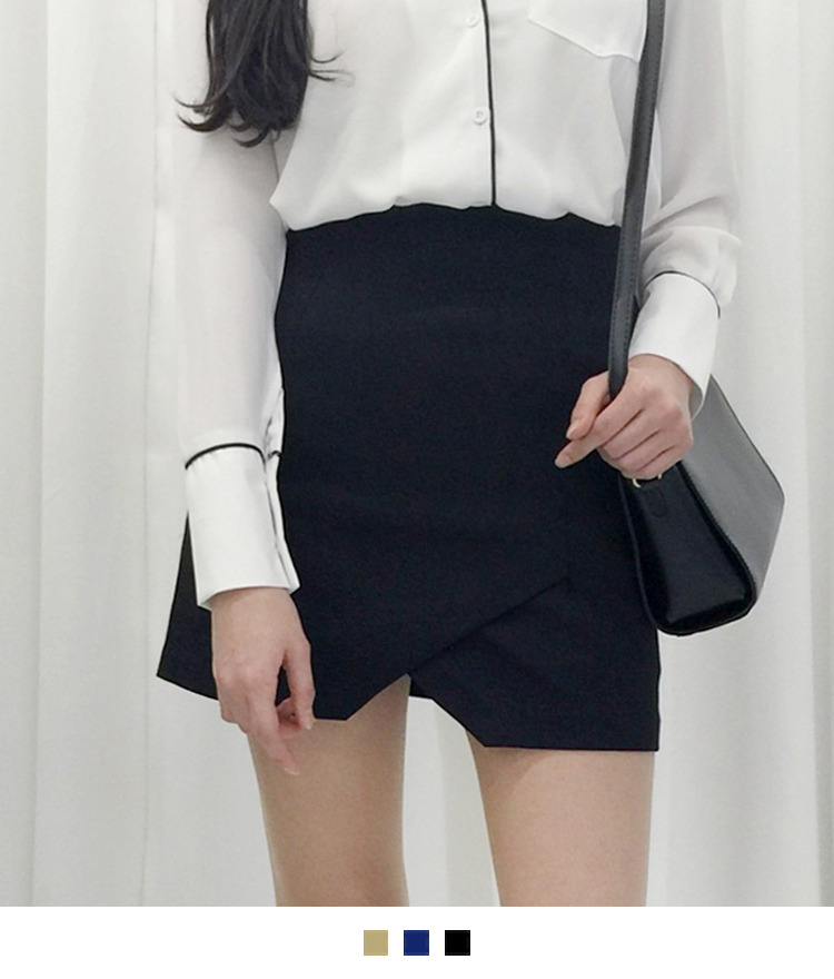 Asymmetrical Side Zip Mini Skirt