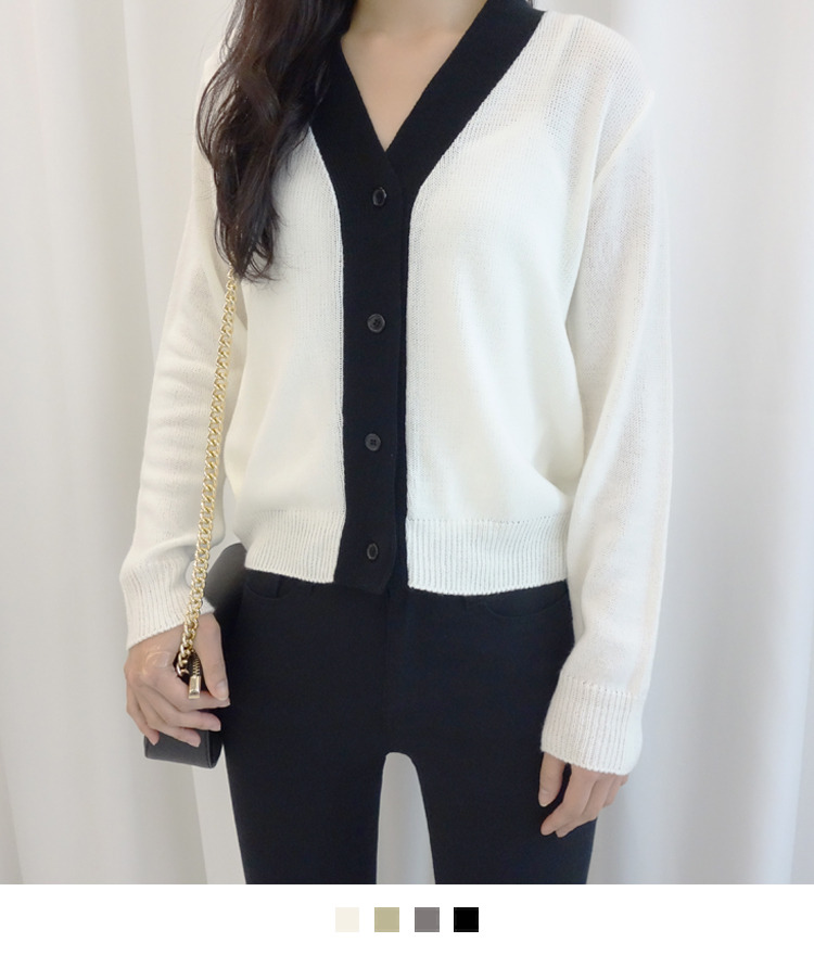 Two-Tone V-Neck Knit Cardigan