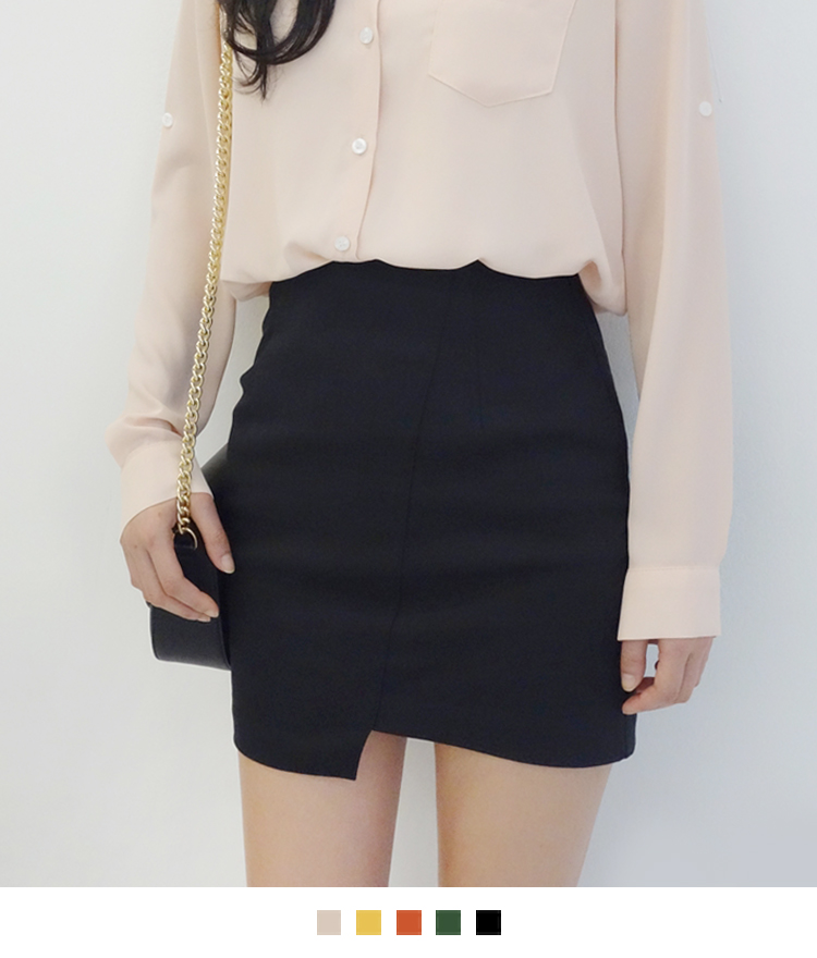 Solid Tone Asymmetrical Hem Mini Skirt