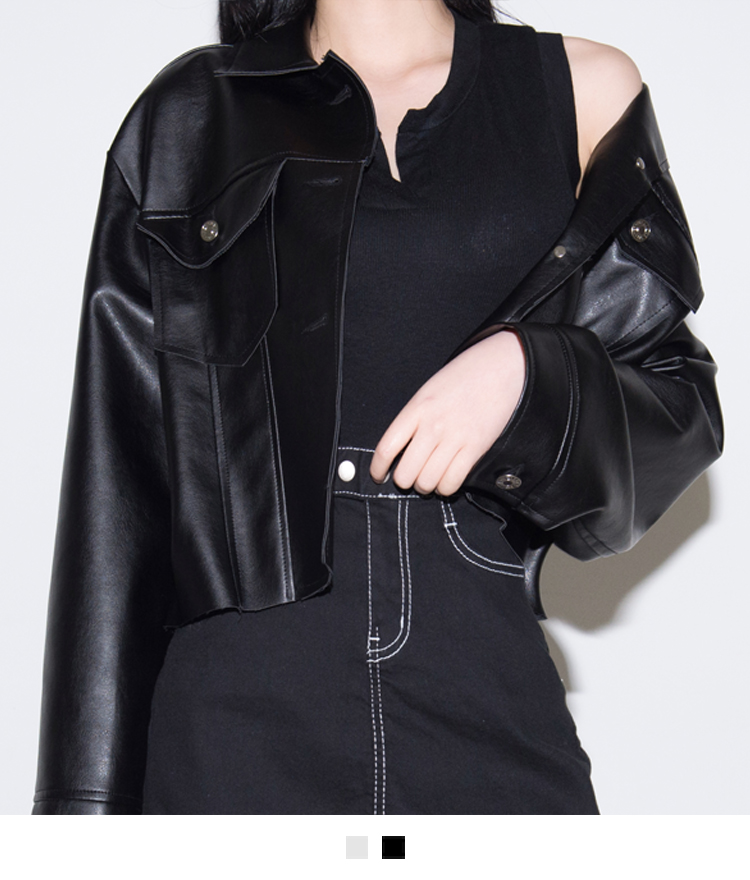 Boxy Faux Leather Jacket