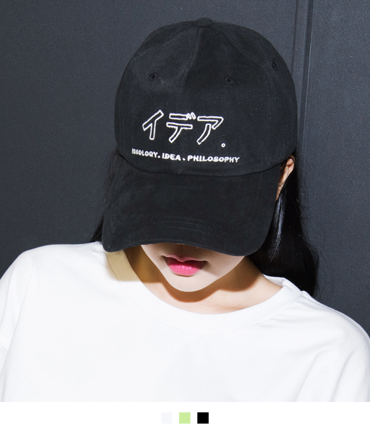 Embroidered Lettering Detail Cap