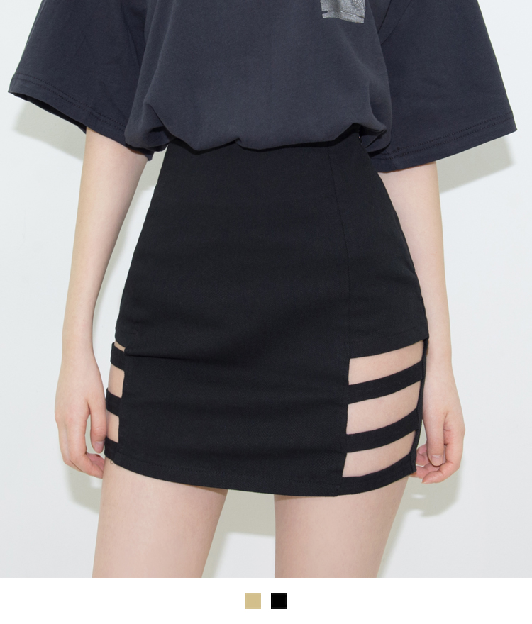 Cut-Out Detail Mini Skirt
