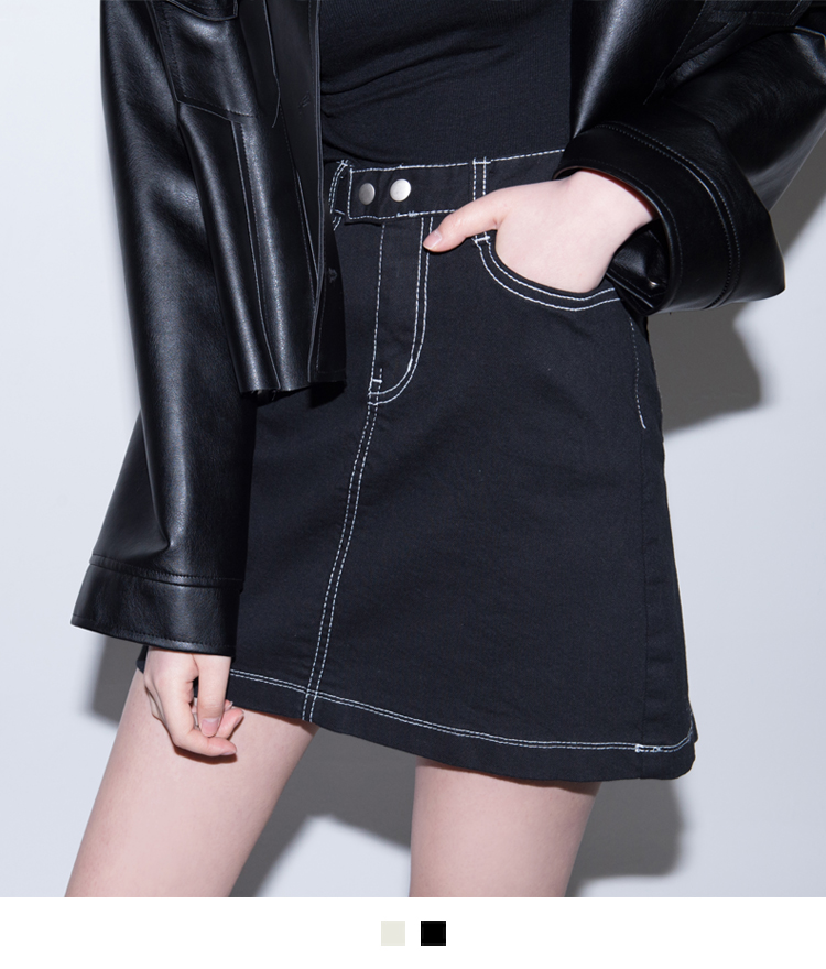 Snap Button High Waist Mini Skirt
