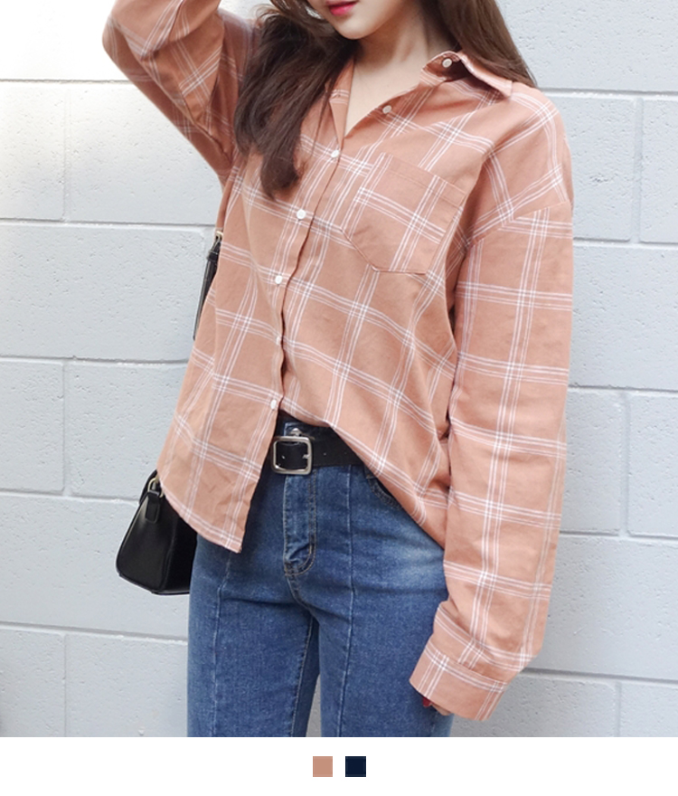 Plaid Extended Sleeve Shirt
