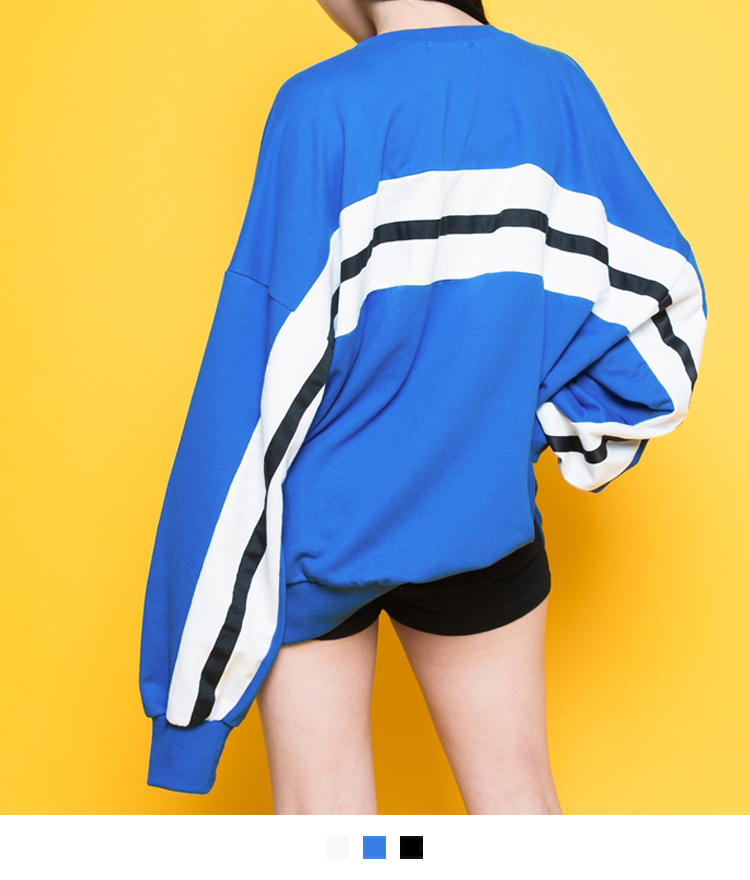 Stripe Paneled Oversized Sweatshirt
