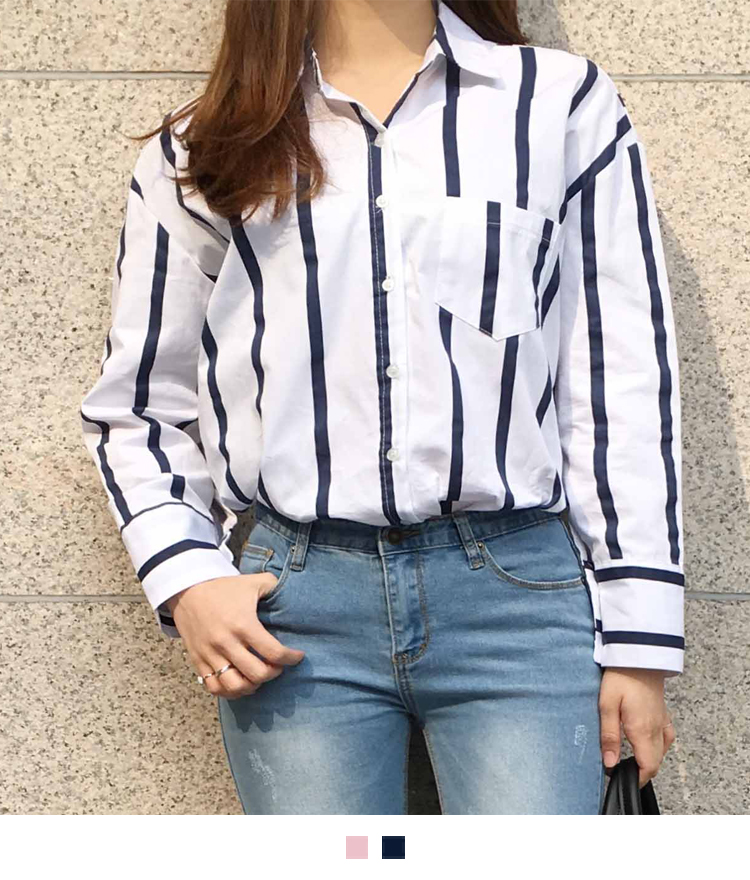 Striped Single Pocket Shirt