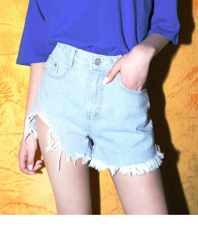 Busted Hem Denim Shorts