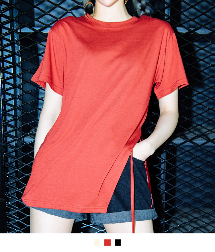 Drawstring Side Detail T-Shirt