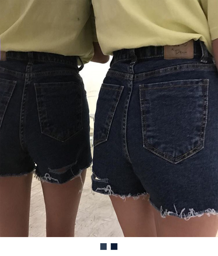 Back Slit Detail Frayed Hem Denim Shorts