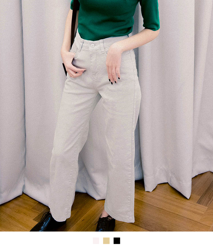 Basic Straight Wide Leg Pants