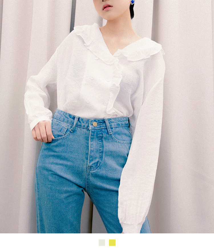 Frill Trim Double-Breasted Blouse