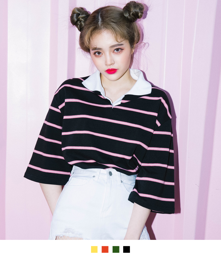 Contrast Collar Oversized Striped T-Shirt
