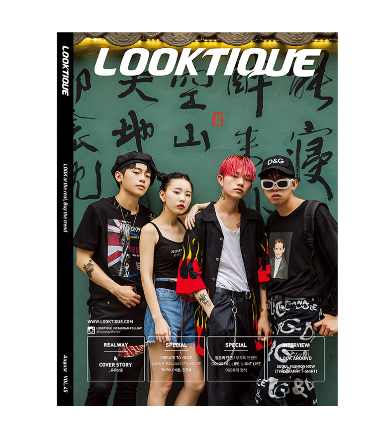 LOOKTIQUE Vol. 45
