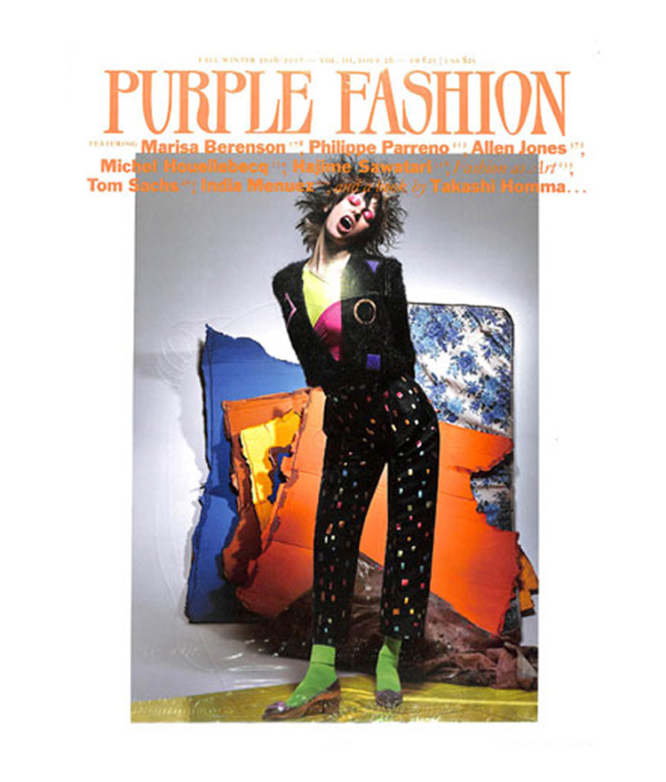 Purple Fashion Issue No. 26