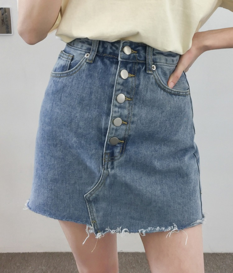 NEVERM!NDFrayed Asymmetrical Hem Denim Skirt