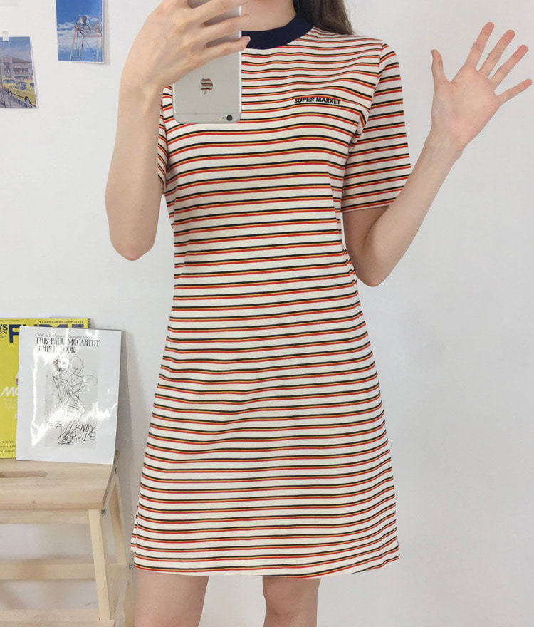 NEVERM!NDContrast Neck Striped Dress