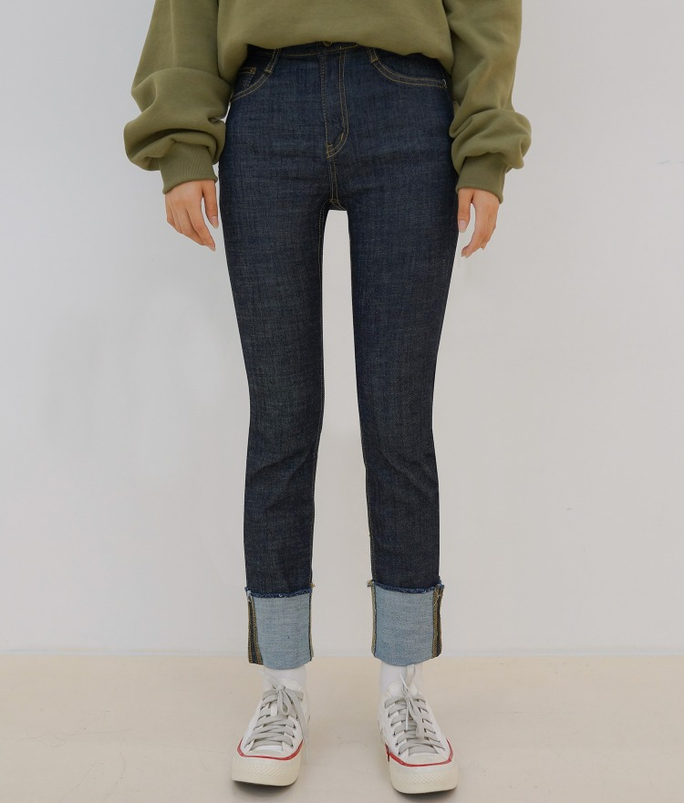 NEVERM!NDCuffed Slim Fit Denim Pants