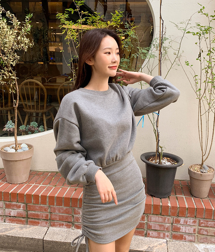 ROMANTIC MUSEDrawstring Side Mini Sweatshirt Dress