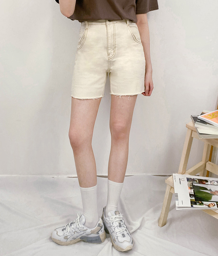 NEVERM!NDContrast Stitch Frayed Hem Shorts