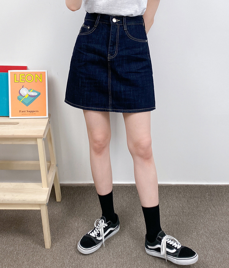 NEVERM!NDContrast Stitch A-Line Mini Denim Skirt